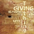 What the Bible Says About Money:  God Loves a Cheerful Giver
